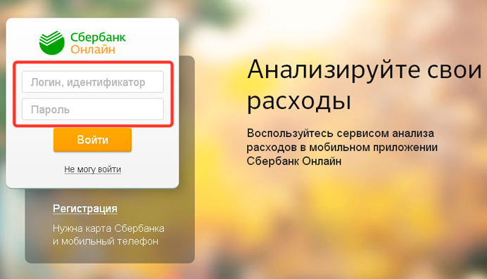 кредитная карта сетелем банка онлайн какая должна быть зарплата для получения кредита
