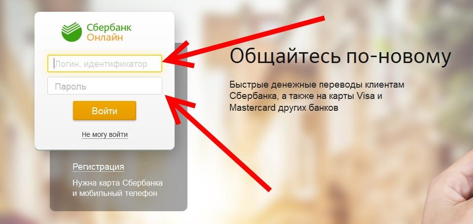 статус банк онлайн заявка на кредит взять деньги в долг на билайне