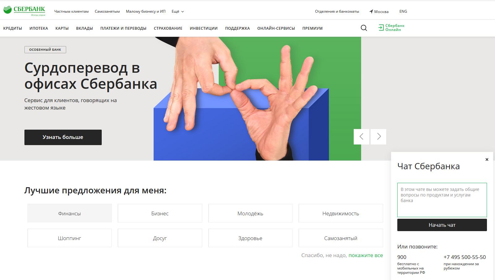 Микрозаймы 50000 рублей