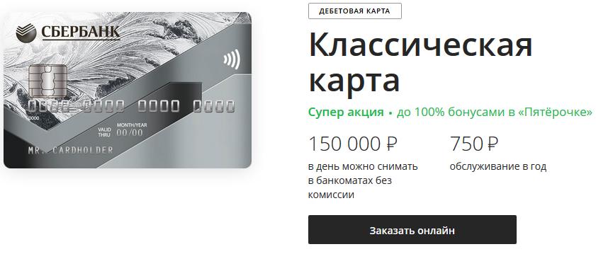 Можно ли взять кредит в банке если уже есть один в этом же банке сбербанк