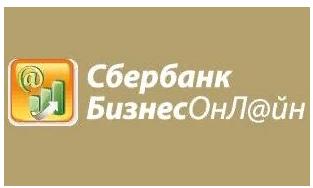 Сбербанк Бизнес