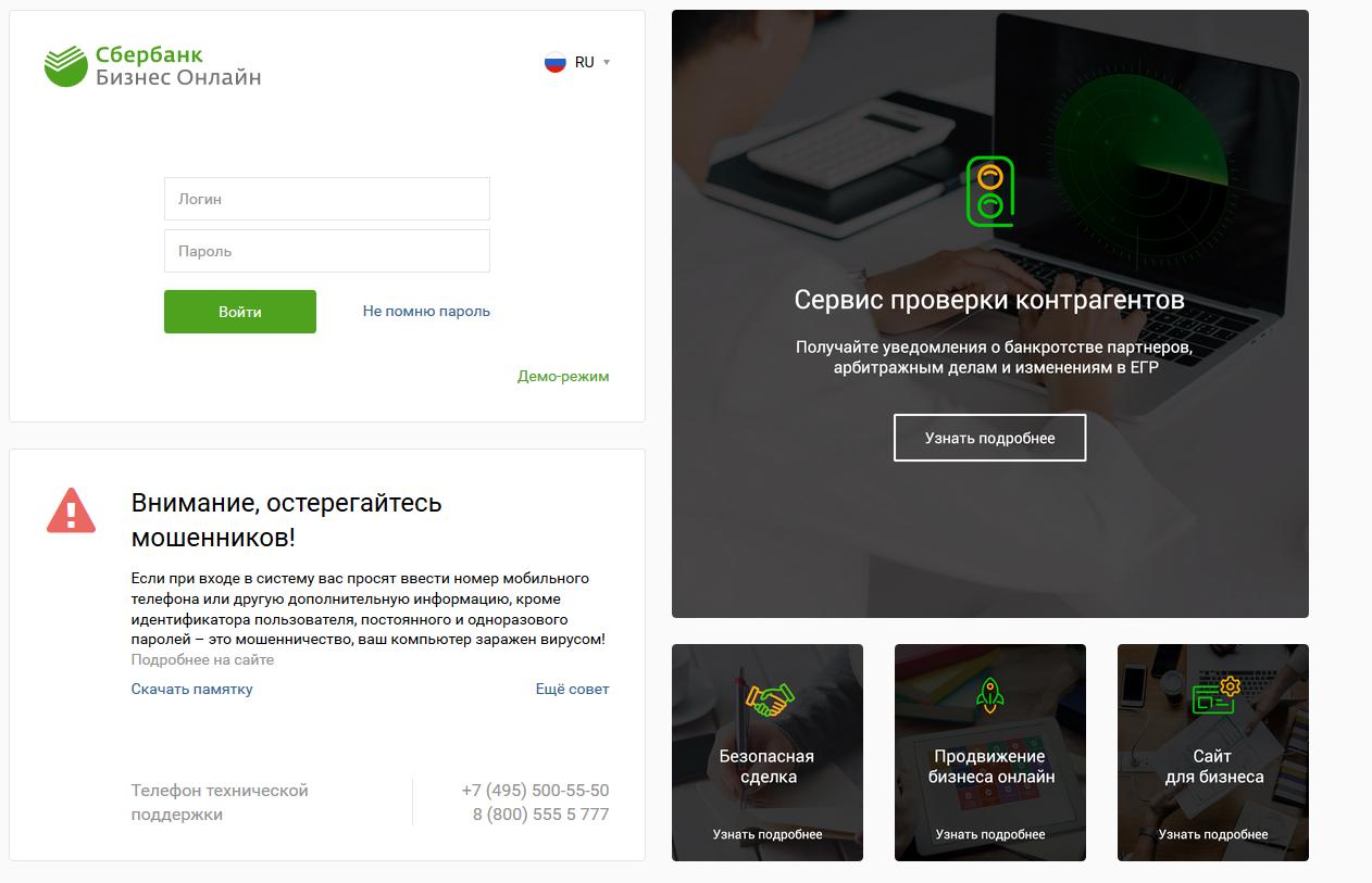 Кредит миллион рублей без справок
