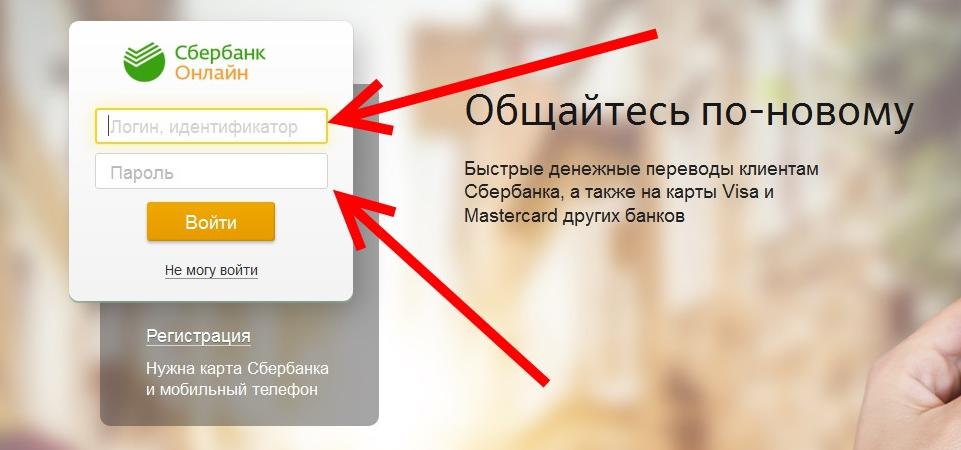оформить золотую кредитную карту можно ли взять рассрочку без работы в м видео