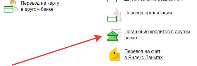 кредит по паспорту без справок москва хотите сделать мгновенный займ на карту