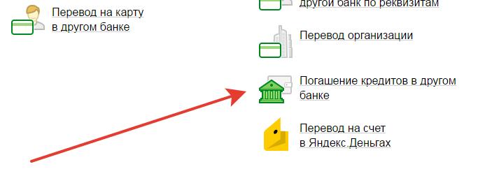 кредит без справок о доходах и поручителей новосибирск