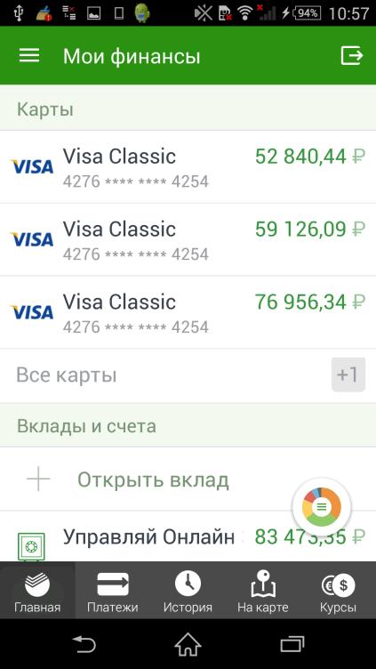 Изображение - Чем отличается мобильный банк от сбербанк онлайн 3-Moi-finansyi