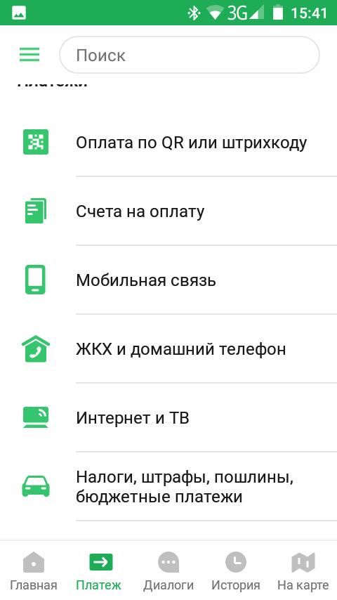 Список функций