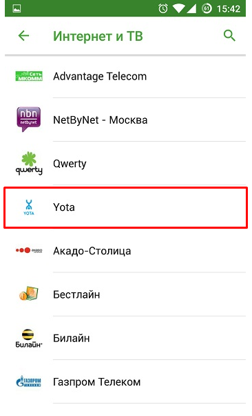 Оператор Yota